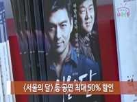 소통방통(16.11.21.월.713회)-('2016 희망온돌 따뜻한 겨울나기' 추진)
