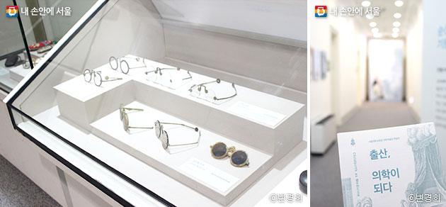 서울대의학박물관 상설전시실에 전시된 안경의 역사(좌), 비상설전시실의 특별전(우) ⓒ변경희
