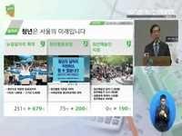 2017년 예산안 기자설명회