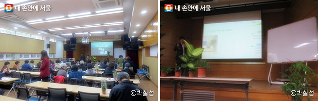 서울시농업기술센터 대강당에서 실시한 실내 공기정화식물 재배에 대한 교육 현장 ⓒ박칠성