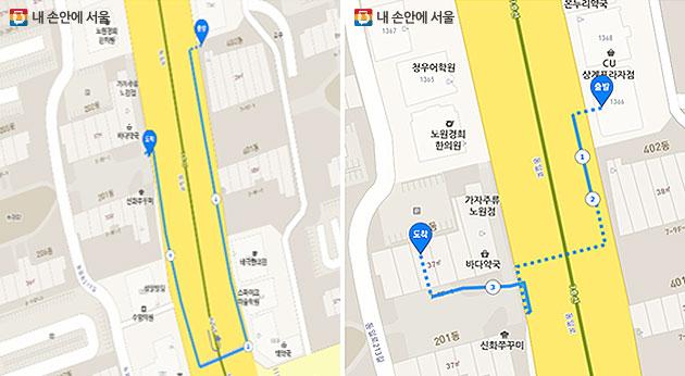 도보 길찾기 예시 : 경로정보 반영 전(좌)→후(우)