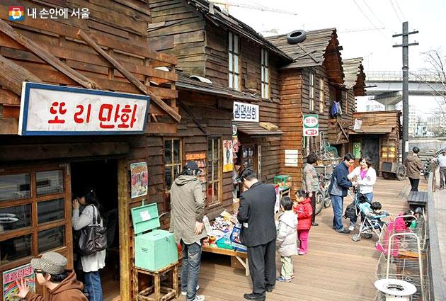 11월 26~27일, 청계천 판잣집 테마존에서 추억의 판잣집 체험마당이 열린다.