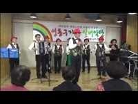 성동구실버악단 하모니카연주