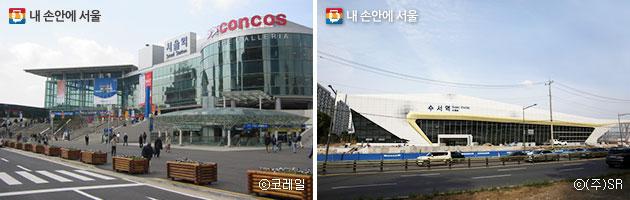 상업시설 이용이 편리한 서울역ⓒ코레일(좌)과 지하철역 접근성이 편리한 수서역(우)ⓒ(주)SR