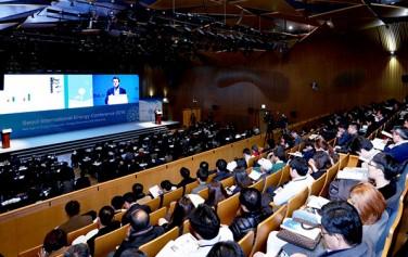 2016 서울국제에너지콘퍼런스