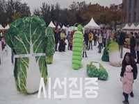 [서울현장클립]2016서울 김장문화제 현장(2)