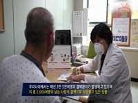 소통방통(16.11.11.금.707회)-(감염병 전문 종합병원으로 도약하는 서북병원)