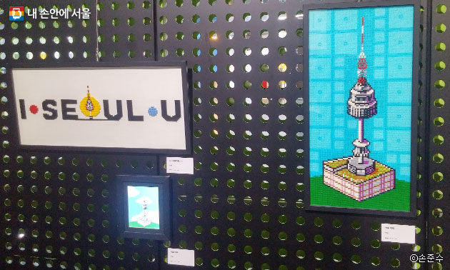 I·SEOUL·U와 남산서울타워를 십자수로 표현한 작품 ⓒ손준수