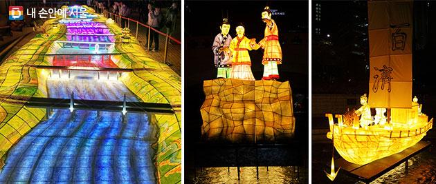 빛초롱 축제