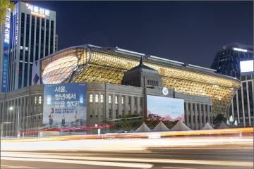 서울시청 밤의 모습