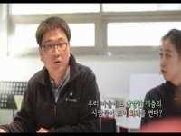 우리 동네는 내가 지킨다! 찾아가는 동주민센터 서울시 마을계획단