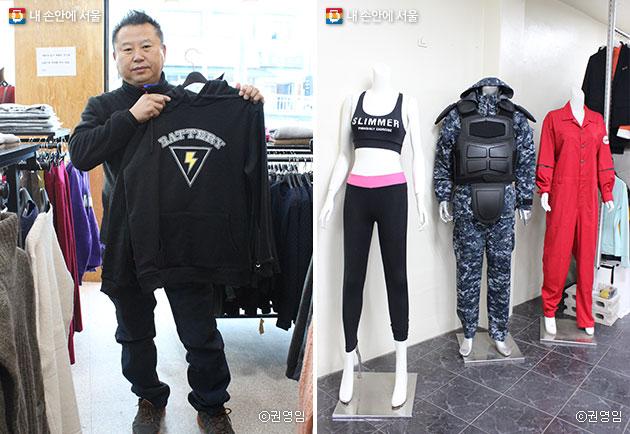 중랑패션봉제협동조합 최상진기획실장이 중랑구공동브랜드 옷을 선보이고 있다.(좌), 생활의류, 기능성의류, 특수의류까지 다양한 종류의 의류를 선보이고 있다.(우)ⓒ권영임