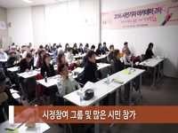 소통방통(16.12.7.수.725회)-(2016 서울 소통 123)