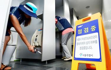 서울시 `여성안심보안관`이 공공기관 화장실에서 몰래카메라 설치 여부를 점검하고 있다.ⓒnsew1