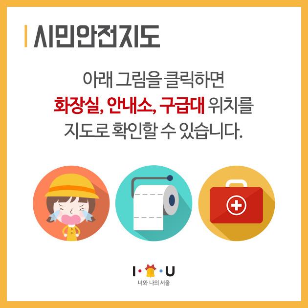 서울시 타종행사_05::링크새창