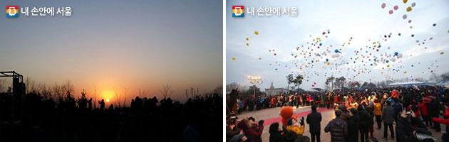 강서구 개화산 해맞이 공원(좌), 성북구 개운산 운동장(우)