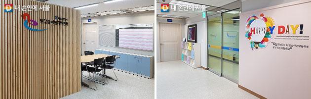 서울시 발달장애인지원센터 시설 전경(좌), 서울시 발달장애인지원센터 시설 입구(우)