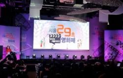 제3회 서울 29초영화제 시상식ⓒ김경민