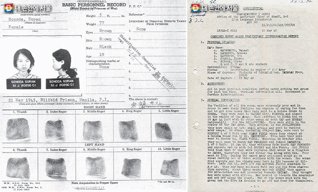 김소란(가명)의 심문카드(좌), 포로심문보고서(우) 일본군의 기획과 관리에 의해 `위안부`로 동원되고 이동한 정황을 보여주고 있다. 이는 1996년 이후 김소란의 증언내용과 놀랍도록 일치하고 있다.