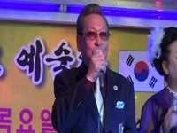 한국전통가요예술단 2