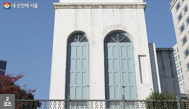 옛 러시아 공사관