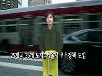 소통방통(16.12.14.수.730회)-(서울 벤치마킹한 해외도시의 성장 다큐로 만나다)