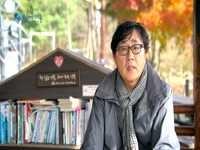 김영준 건축가가 함께한 편하게 둘러볼 도심 속 산책길, 북한산 둘레길!