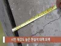 소통방통(16.12.6.화.724회)-(내셔널 지오그래픽과 사진전 개최)