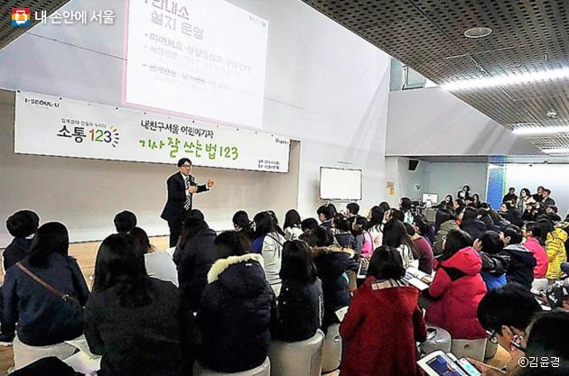 열심히 특강을 듣고 있는 내 친구 서울 어린이 기자들 ⓒ김윤경
