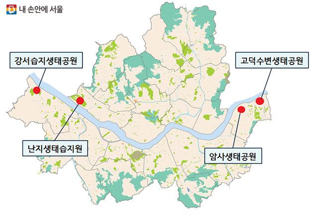 시민 출입 차단 한강 생태공원 현황