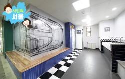자동차 전문학교의 특성을 살려 디자인한 은평구 신진자동차고등학교 화장실