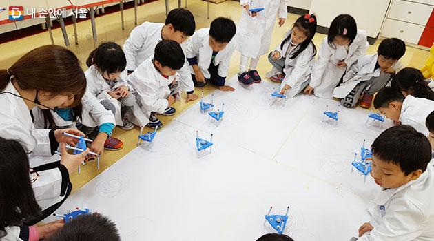 로봇 발명가 체험프로그램
