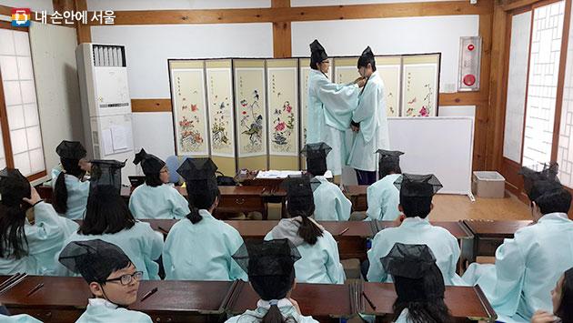 남산공원 `나는 예의 바른 어린이` 프로그램 모습