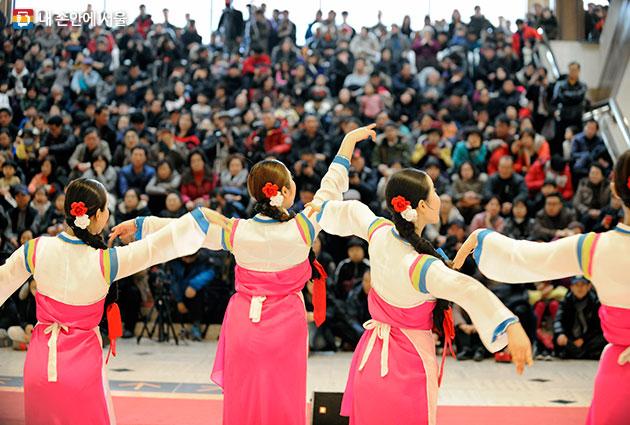 서울역사박물관과 함께하는 `설 맞이 한마당`의 북한민속공연 `평양예술단`