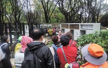 서울숲에서 진행된 공원해설기법 교육 현장