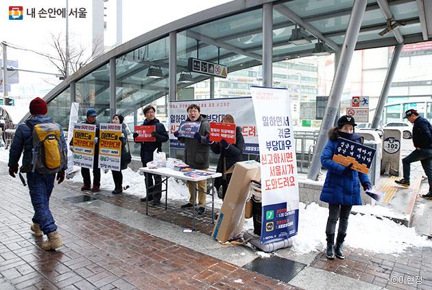 성신여대지하철 역 이랜드파크 매장 앞에서 진행된 성북구 노동권익센터의 아르바이트 권리 찾기 캠페인 ⓒ이현정