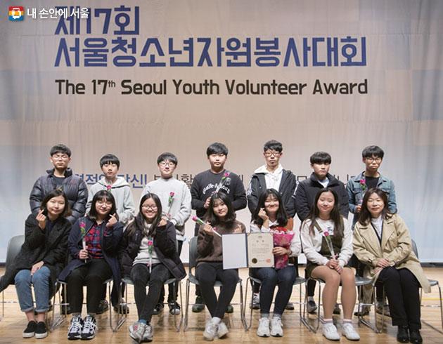 서울청소년자원봉사대회