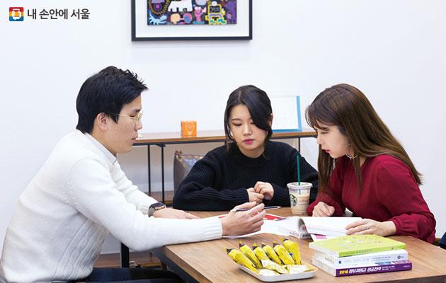 서울창업카페