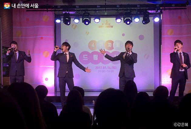 서울시 홍보대사이기도 한, 인기 보컬그룹 스윗소로우의 무대 ⓒ강은혜