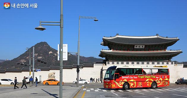 서울 시내 투어