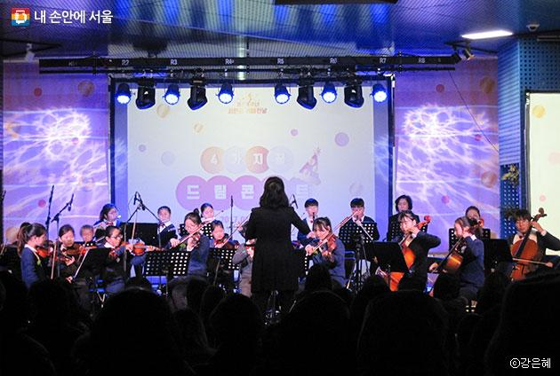 초록우산 드림오케스트라의 축하공연 ⓒ강은혜