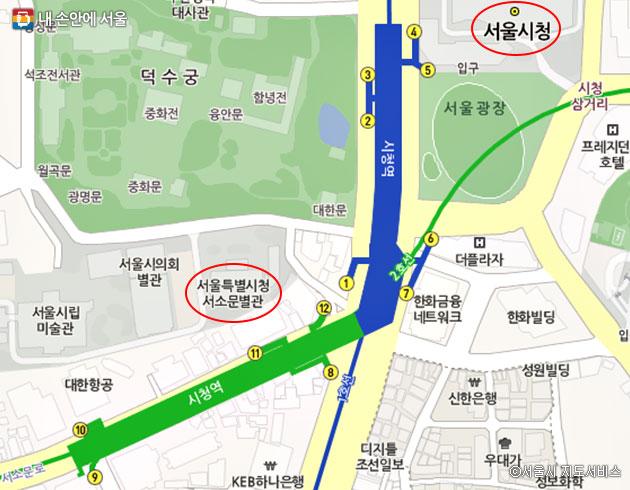 서울시청 본청사는 1호선이, 서소문 별관은 2호선이 가깝다 ⓒ서울시 지도서비스