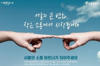 서울 영상 창작가 모집 공고 배너