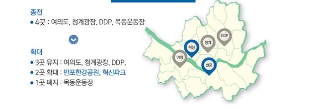 2017 서울밤도깨비 야시장 운영 계획