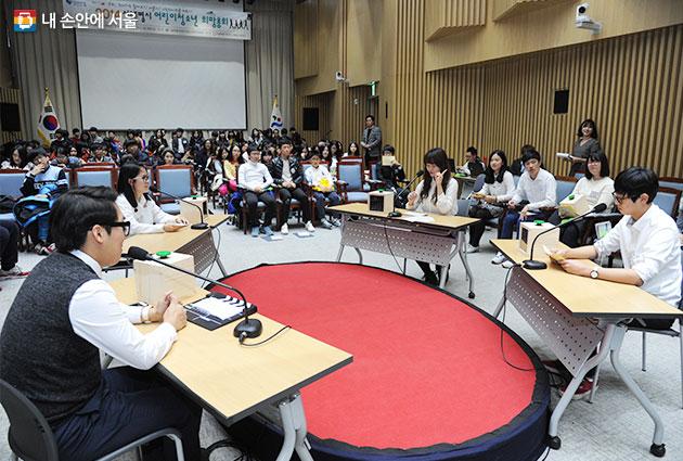 2014 서울특별시 어린이 청소년 희망총회 모습