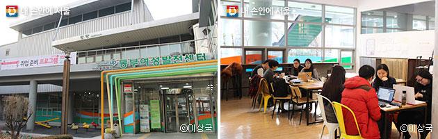 서울시 동부여성발전센터 내에 자리한 `청년공간GPS`(좌), 이곳에서 취·창업 준비 중인 청년들(우) ⓒ이상국