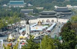 `서울 차 없는 날` 세종대로 일대 보행전용거리 모습ⓒnews1