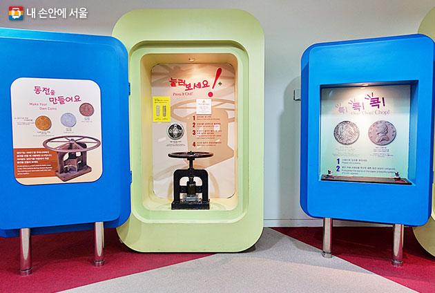 한국은행 화폐박물관의 체험학습실