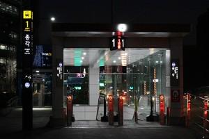 서울시 대중교통 할인혜택, 직접 받아보니…