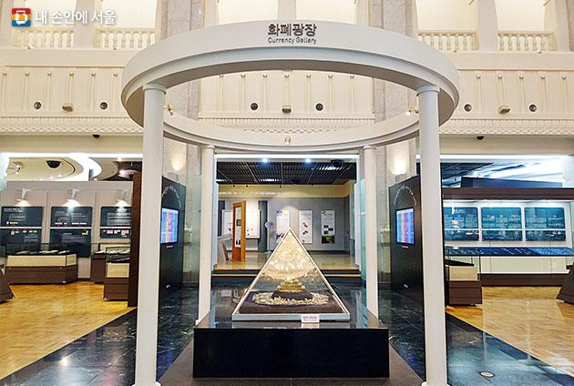 한국은행 화폐박물관 1층 화폐광장